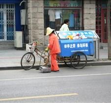 OldBeijing5