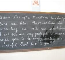 Blackboard with letter
