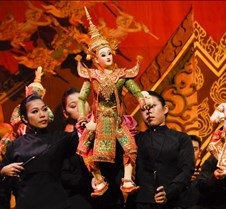 Aksra Hun Lakon Lek at Aksra Theatre
