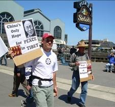 Sidewalk Protesters