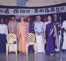 28-Annual Day Celebration 1995 on Wards
