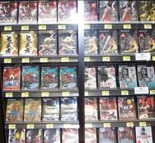 Video Game Packaging