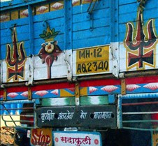 2015 Pune I0799