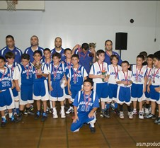 37th Navasartian Games 2012 0443