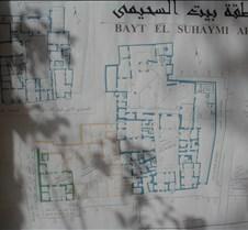 House Plan Circa 1648 P3030063