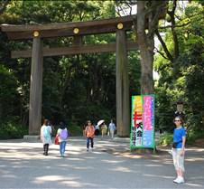 2014 Japan Trip to Japan in 2014
