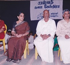 31-Annual Day Celebration 1995 on Wards