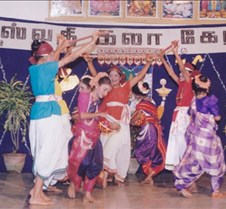 19-Annual Day Celebration 1995 on Wards