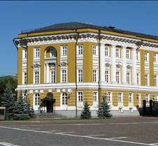Vladimir Putin's Presidential Office