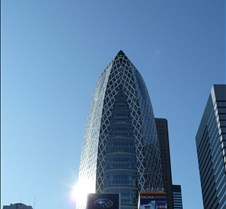 Cocoon Tower Side