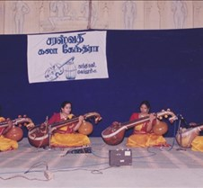 40-Annual Day Celebration 1995 on Wards