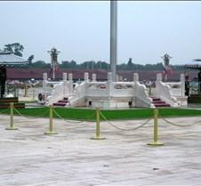 TiananmenSquareBeijing18