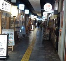 Hamamatsu-cho Station Shops