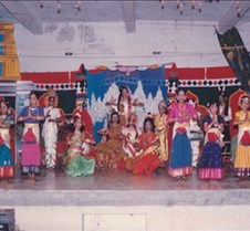 15 -Annual Day Celebration 1995 on Wards