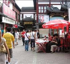 OldShanghai04