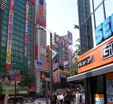 Electronics district