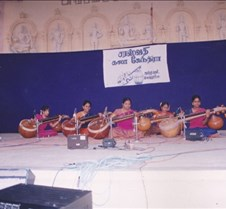 42-Annual Day Celebration 1995 on Wards