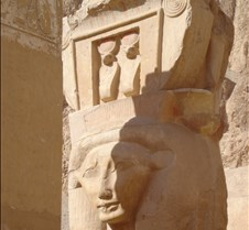 Hathor's Temple